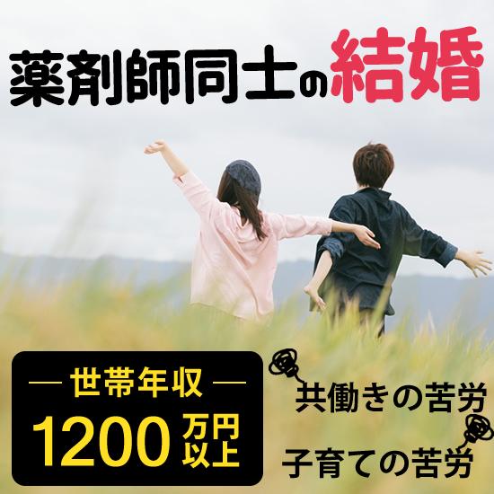 img012-1