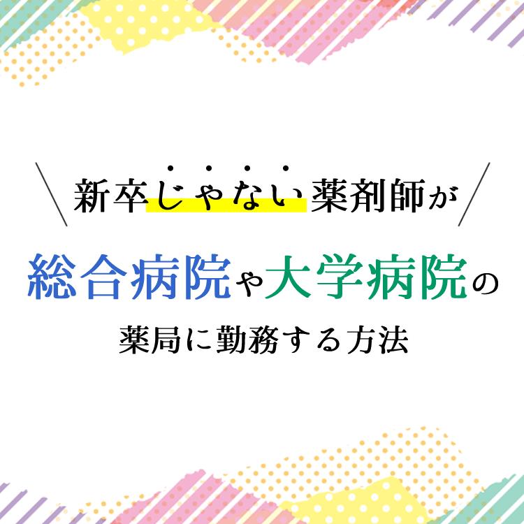 sarayomi_190515_2